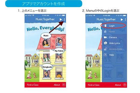 app_fmz.jpg