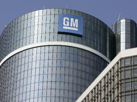 General Motors Headquarters Detroit Michigan - GM Photo