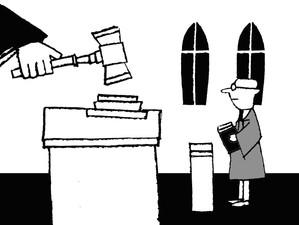 裁判官の品位