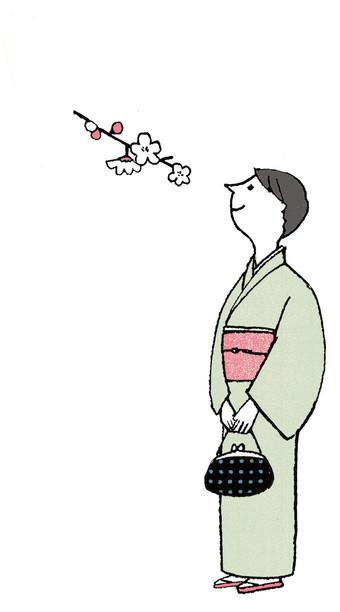 読者ページ 1月トビラ ハルメク