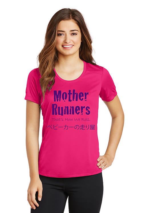 Iwakuni Pink raspberry Sport-Tek® Ladies PosiCharge® Elevate Scoop Neck Tee