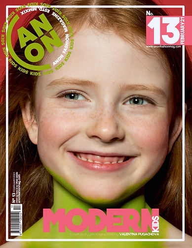 cover feb21 kids final.jpg