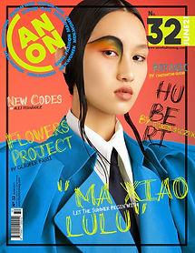June20 XUXU Cover .jpg