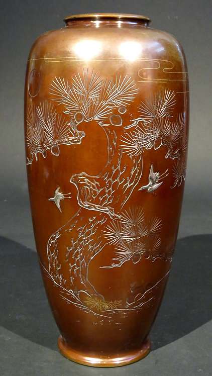 An Early 20th Century Japanese Mixed Metal Bronze Vase, Meiji Period (1868-1912)