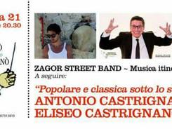 Festa dei Lampioni 2015 Calimera - I Maestri Castrignanò