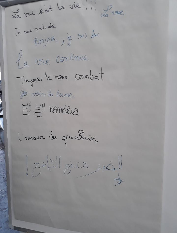 Atelier écriture - déficience visuelle