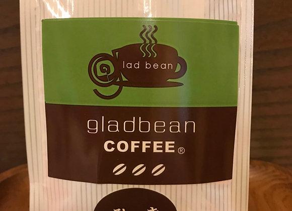 Gladbean Coffee(HOT用挽き)