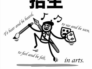 【「鵝」與抑鬱同行:表達藝術治療小組】