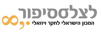 המכון הישראלי לוגו1 (1).jpg