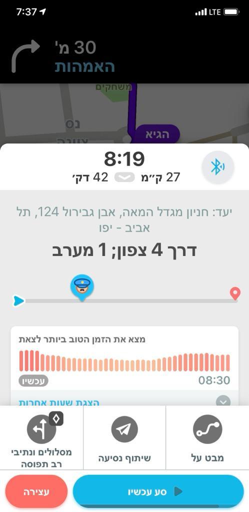 WhatsApp Image 2020-03-18 at 11.59.40 AM