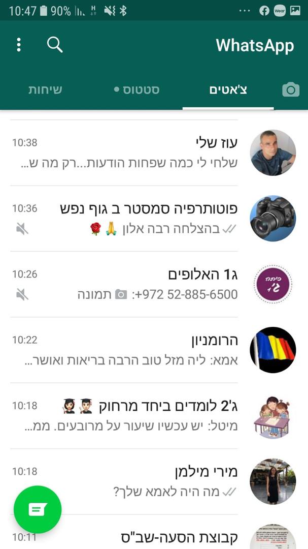 WhatsApp Image 2020-03-18 at 11.06.07 AM