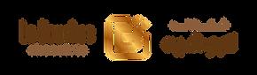 Logo 2020-0٦.png