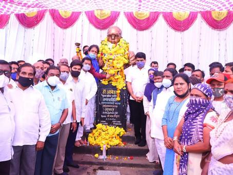 महामानव डॉ. बाबासाहेब आंबेडकर यांच्या १३० व्या जयंतीनिमित्त आज कोल्हापुरातील ऐतिहासिक बिंदू चौक...