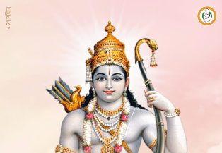 सर्वांना श्री राम नवमीच्या हार्दिक शुभेच्छा.!
