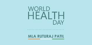 Wishing everyone good health on the World Health Day.