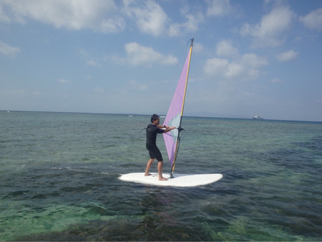 Surf to Windsurf