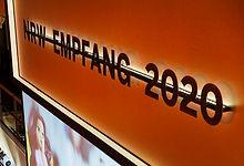 NRW Empfang zur Berlinale