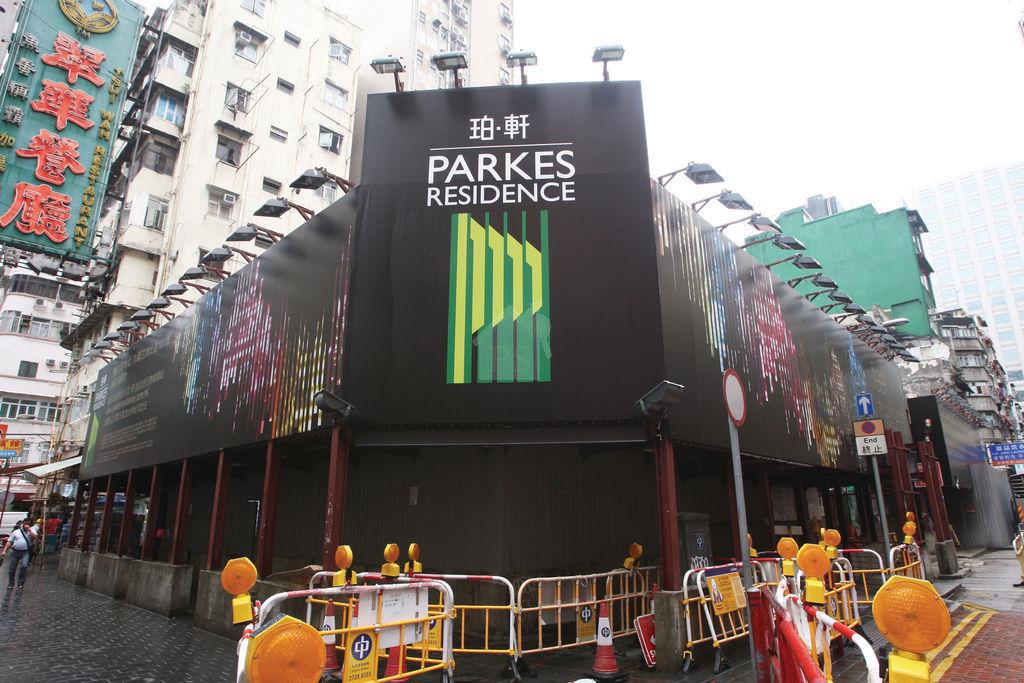 Parkes Residence