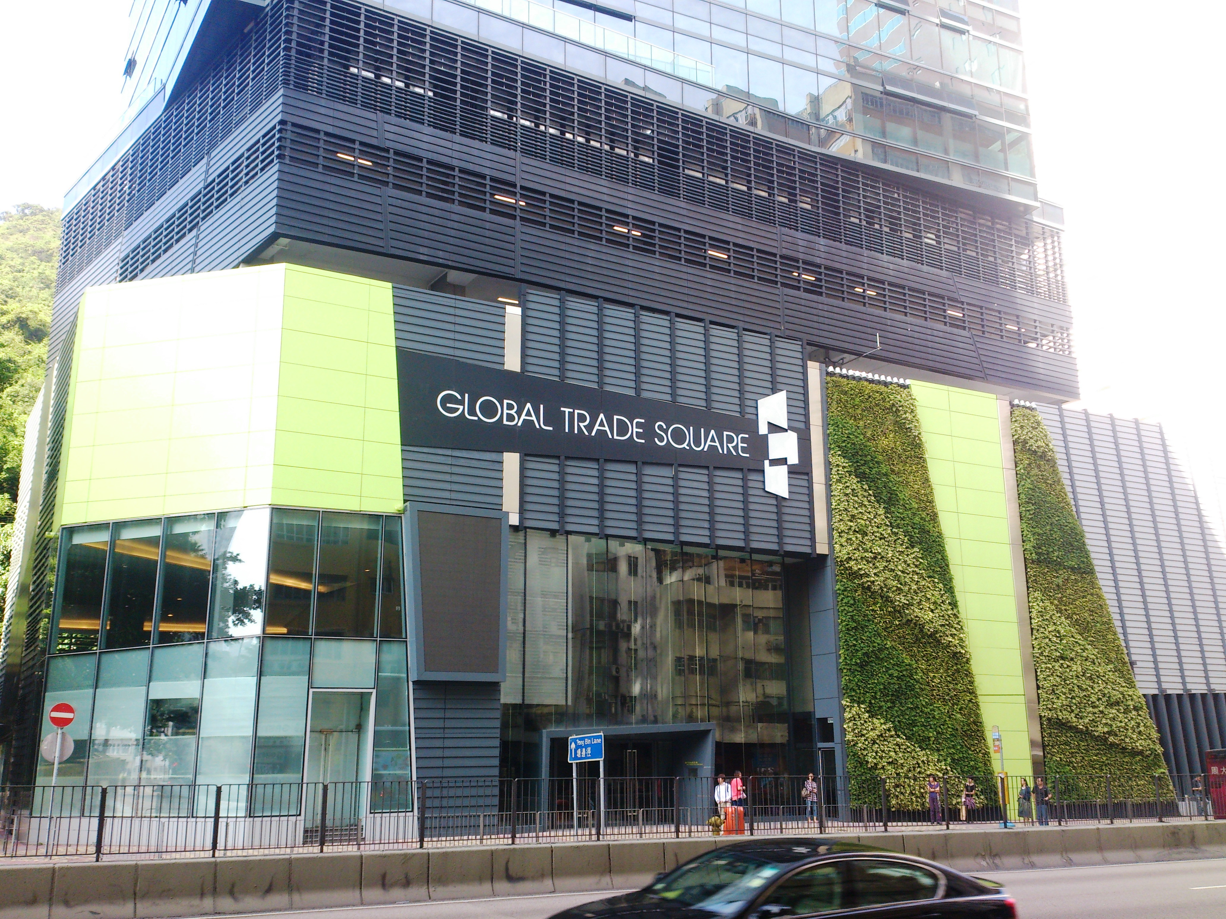 Global Trade Square