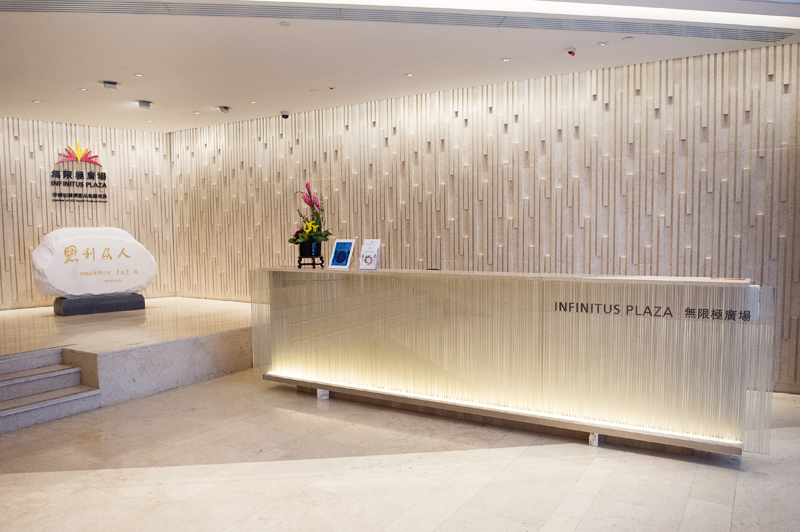 Venetian New Office (30/F)