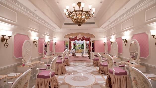 魔法化妝廳