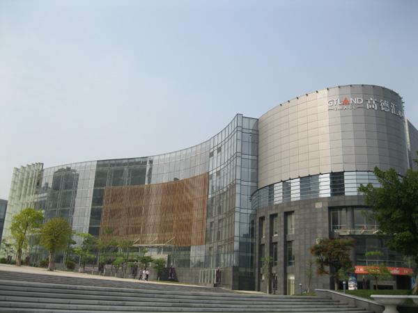 Guangzhou Science City
