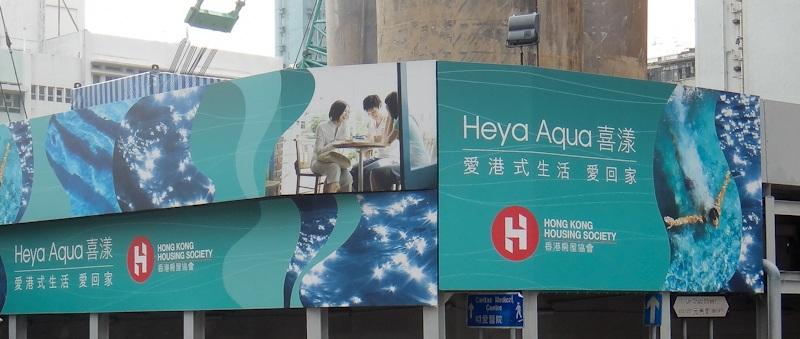 Heya Aqua (K22)