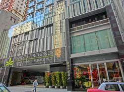 香港堅尼地城帝盛酒店