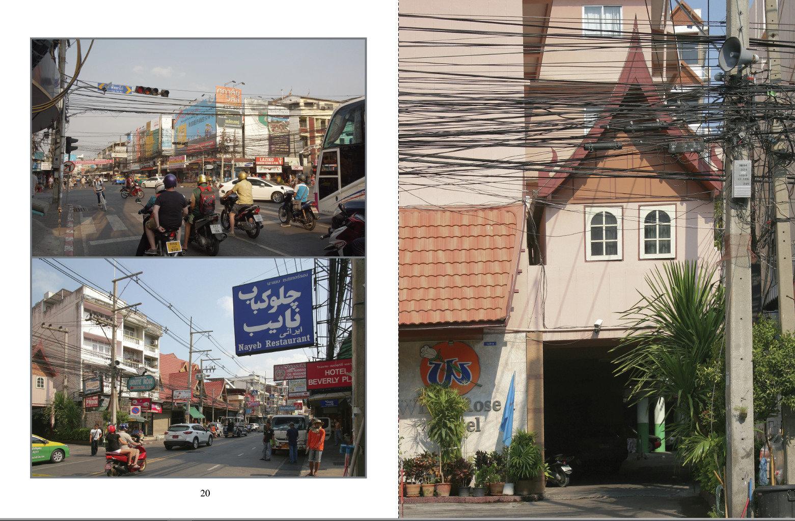 Pattayan katuja