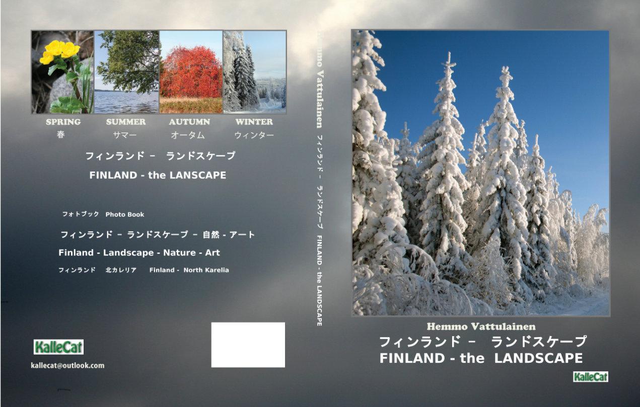 フィンランド-風景 Finland the Landscape