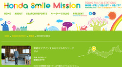 HONDA SmileMission