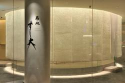 築地すし大 シンガポール VIPルーム