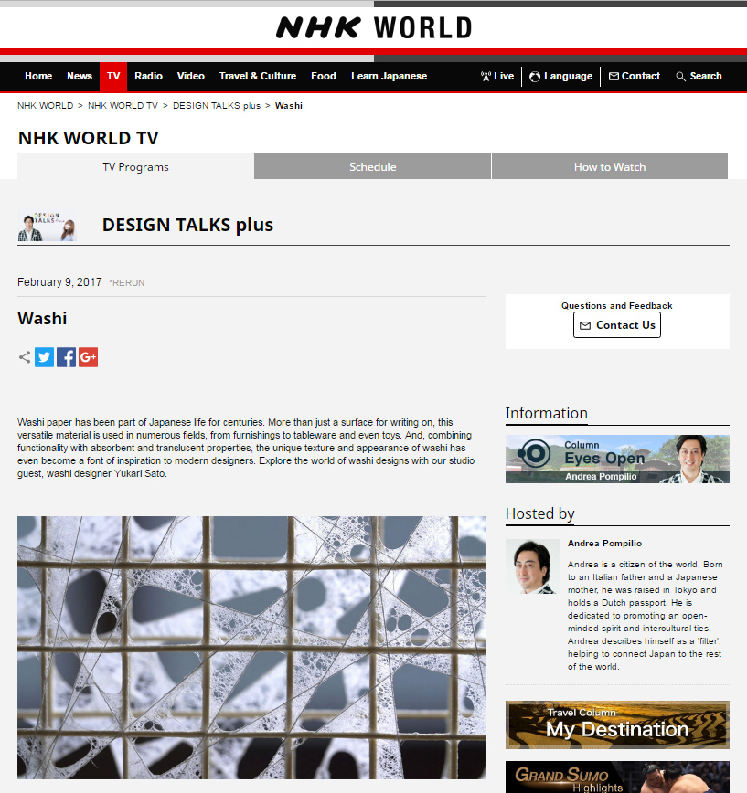 NHK WORLD DESIGN TALKS Plus