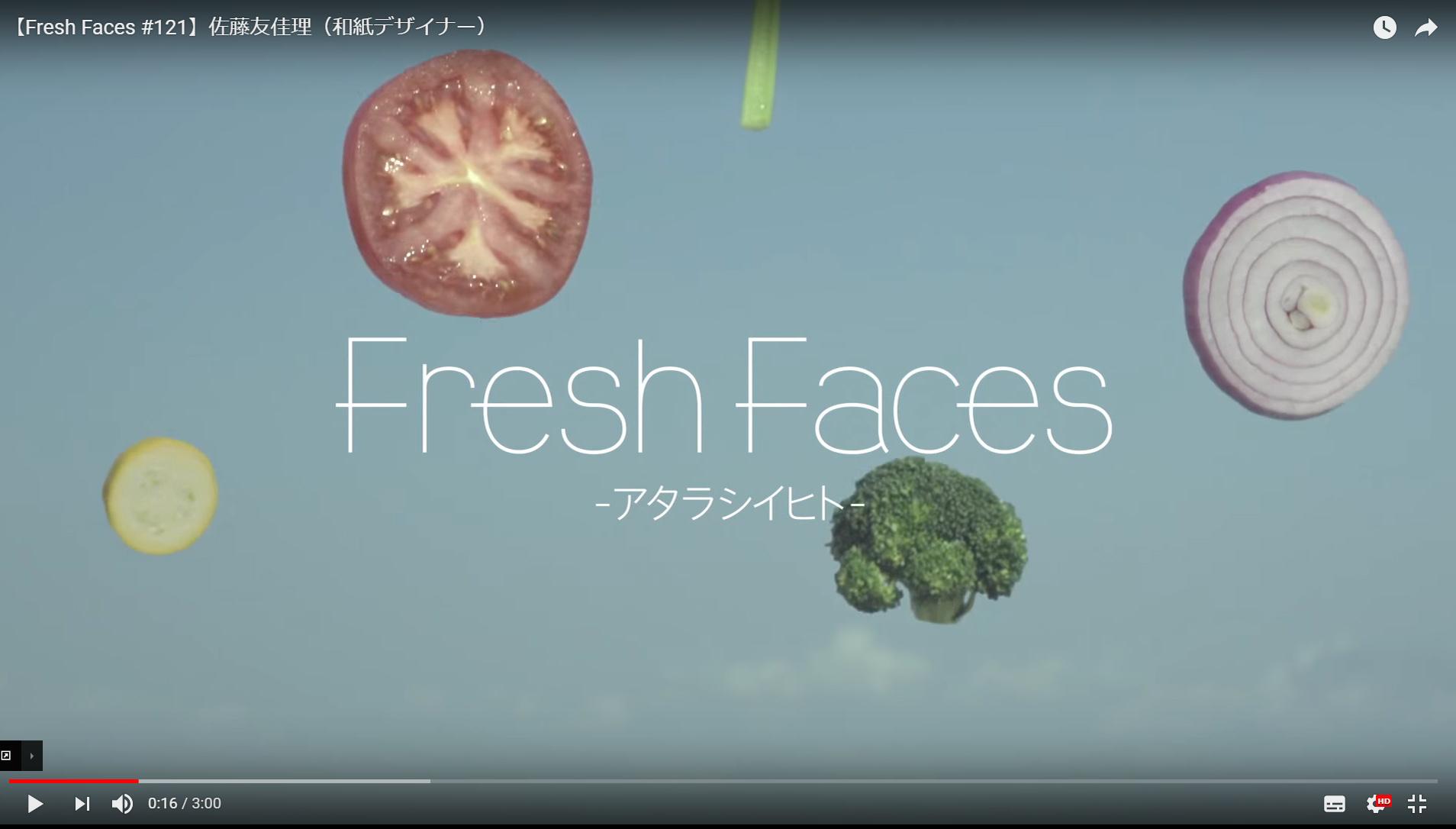 BS TV朝日 FRESHFACES