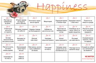 June calendar Happiness final draft.png