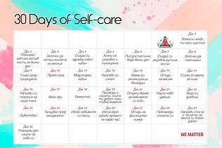 November Calendar template_ready.jpg