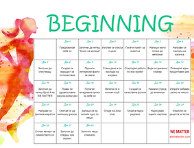 September calendar draft.png