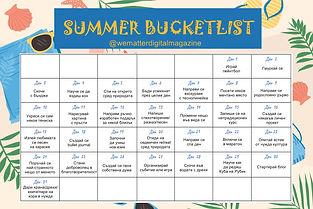 August calendar dr 2.jpg