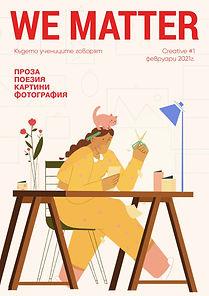 WE MATTER Creative 1_page-0001.jpg