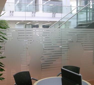 Sichtschutz Beraterbüro Volksbank (Kevelaer)