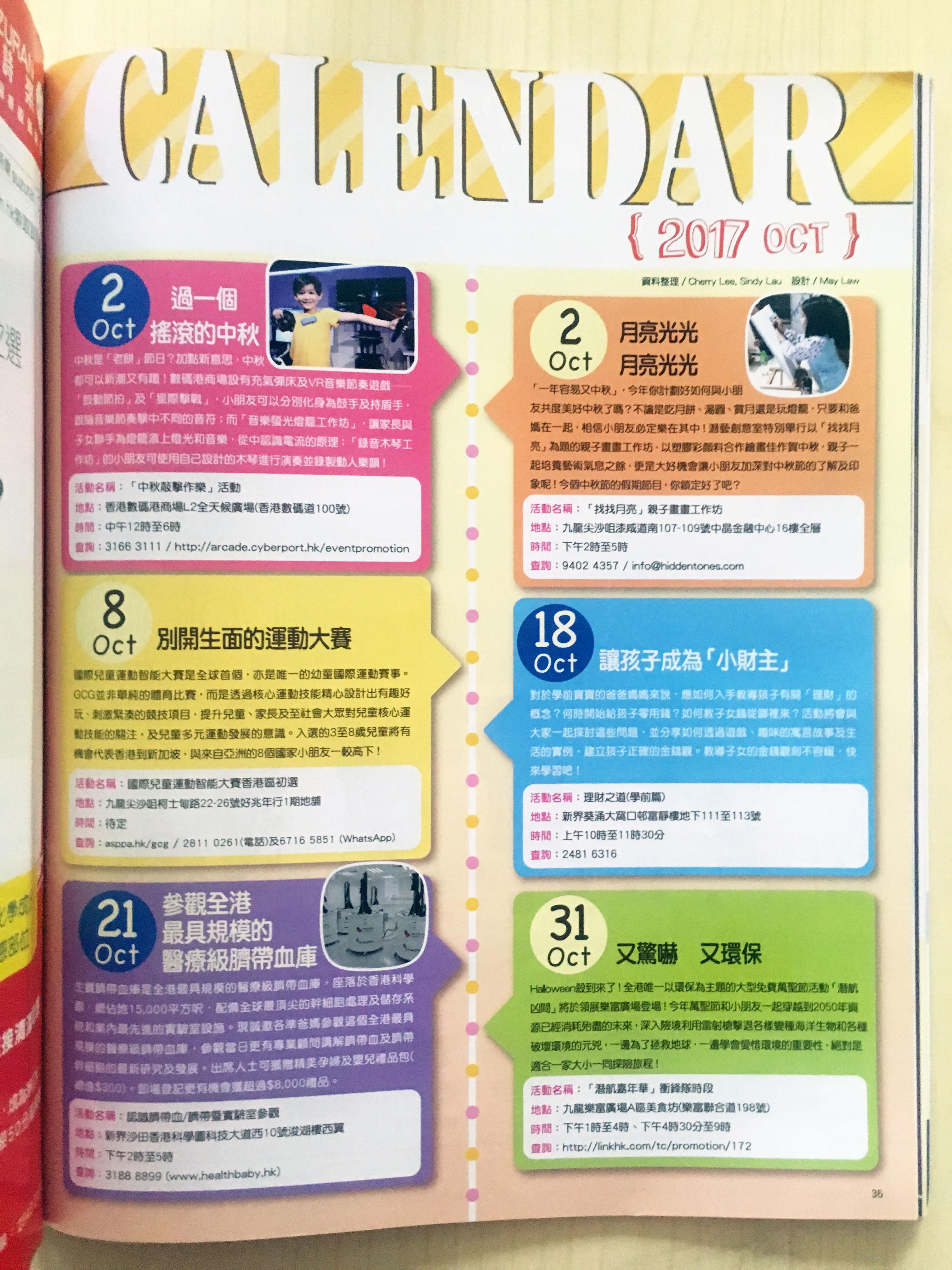 Baby Mo Magazine