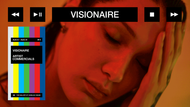 This is what Visionaire's new art installation looks like