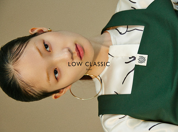 How not to look basic: The Low Classic Edit