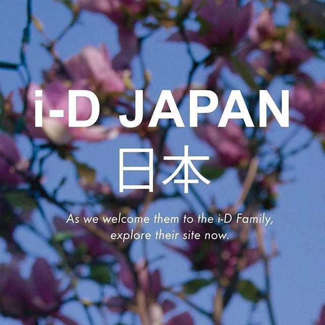 I-D launches in Japan