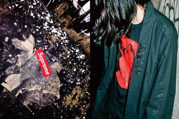 Inside Supreme's latest collaboration with Sasquatchfabrix