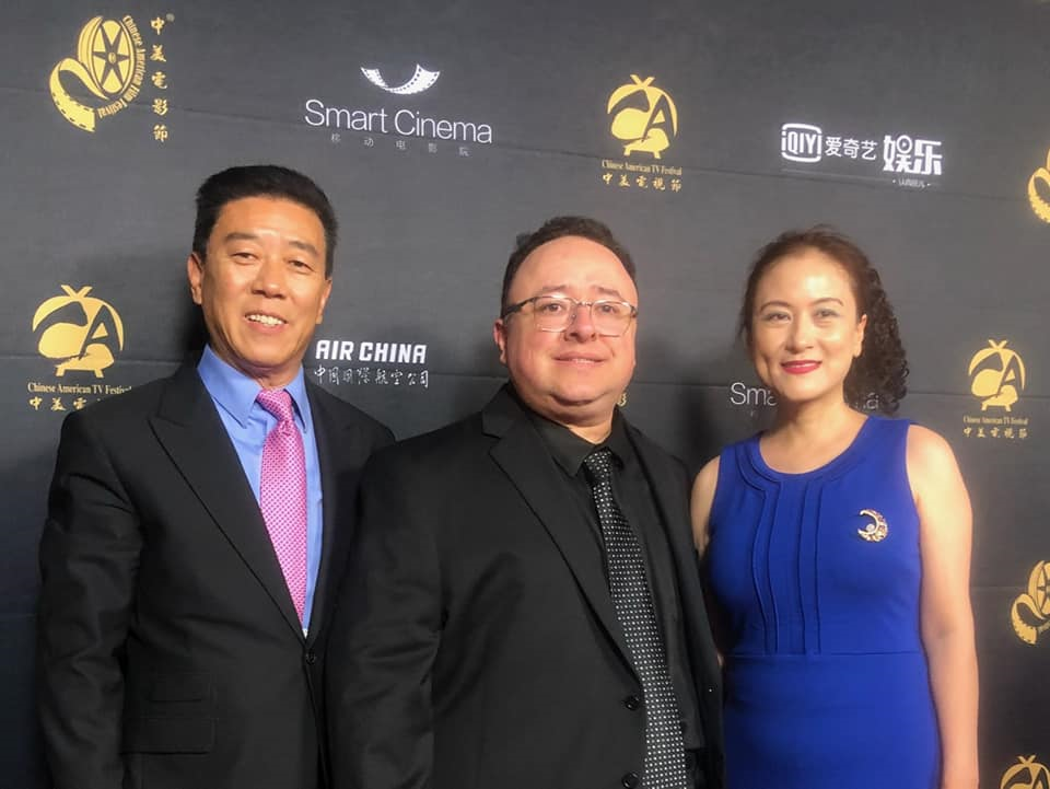 Chinese American Film Festival (Los Angeles).