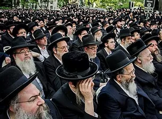 Orthodoxe Juden.webp