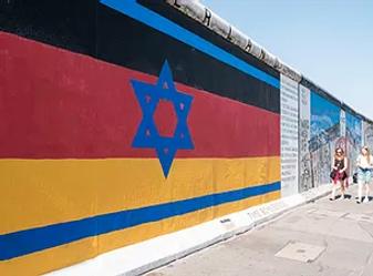 Berliner Mauer Flagge Deutsch Israel.web