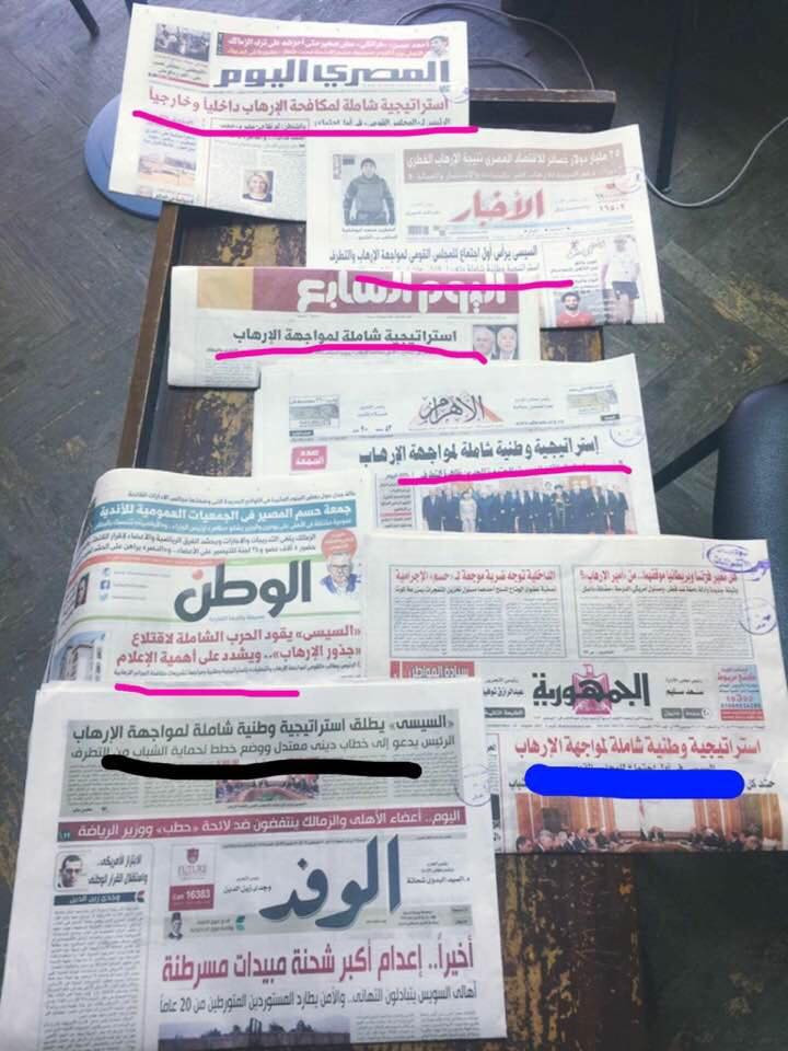Different Egyptian Newspapers with the same wording of  headline.