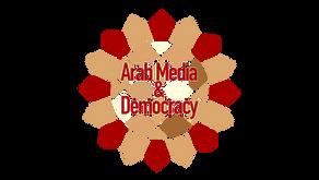 Episode 1: Francesco Cavatorta on Tunisia's Media in a Time of Transition